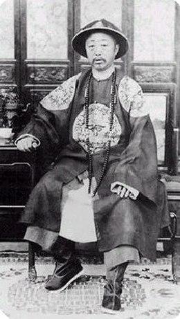 Yixuan, Prince Chun