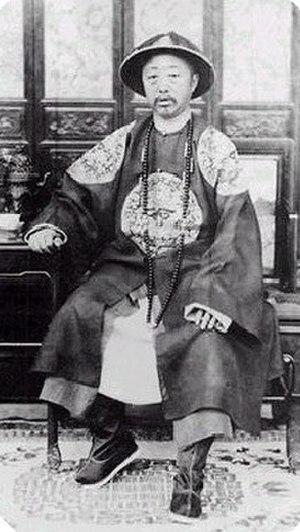 Yixuan, Prince Chun - Yixuan