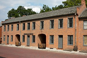 First Missouri State Capitol State Historic Site - Image: 1st Capitol St Charles MO