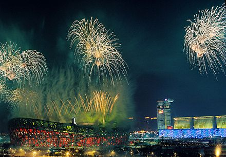 Fireworks above Olympic venues during the opening ceremony of the 2008 Summer Olympics 2008 Summer Olympics opening ceremony - Fireworks.jpg