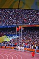 2008 Summer Paralympics - Podium flags.jpg