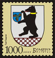 2009. Stamp of Belarus 23-2009-09-01-m.jpg