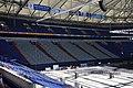 2010-06-03 Arena AufSchalke 17.jpg