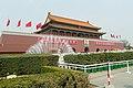 2010 CHINE (4547754887).jpg