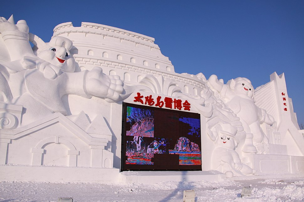 2011 Harbin Sun Island International Snow Sculpture EXPO 01