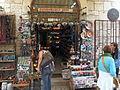 20130606 Mostar 048.jpg