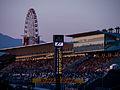 2013 Japanese Grand Prix's classment.jpg