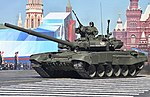 2013 Moscow Victory Day Parade (28).jpg
