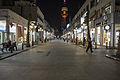 2014 shops Kuwait 12497486374.jpg