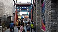 2016-09-11 Shichahai Beijing anagoria 30.jpg
