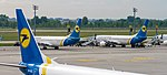 2017-05-27 Ukraine International Airlines aircraft at Boryspil International Airport.jpg