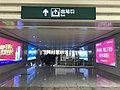 201901 Exit of Poyang Station.jpg