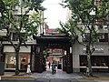 201907 Mei Long Zhen Restaurant.jpg