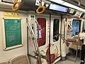 """201908 Chengdu Metro Line 10 """"Just Chengdu"""" Train - Hot Pot.jpg"""