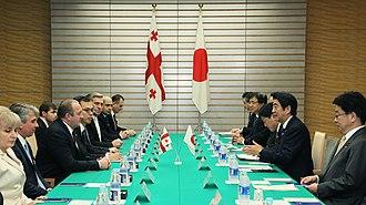 Georgia–Japan relations - 2014 Georgia–Japan summit