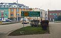 266 Route PL Aleksandrow.JPG