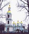 2765. St. Petersburg. Nikolsky Cathedral.jpg