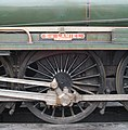 30777 nameplate and Centre driving wheel.jpg