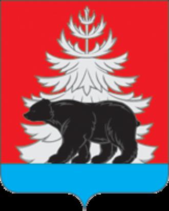 Ziminsky District - Image: 38ziminsky g