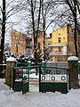 43-45 Konovaltsia Street, Lviv (01).jpg