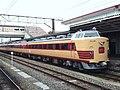 485 Aizu Liner Aizu-Wakamatsu 20110618.jpg