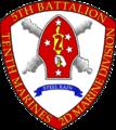 5-10 battalion insignia.png