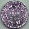50 cents - Kingdom of Cambodia (1953) Art-Hanoi 02.jpg