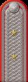 6-11. Коллежский асессор Министерства иностранных дел, 1897–1898 гг.png
