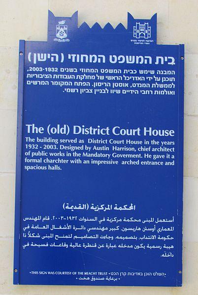 בית המשפט המנדטורי (בניין מבקר המדינה
