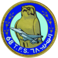 68th Tactical Fighter Squadron logo of the Egyptian Air Force.png