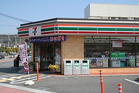 illustration de 7-Eleven