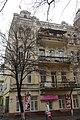 80-385-0003 Kyiv SAM 5706.jpg