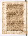 AGAD Itinerariusz legata papieskiego Henryka Gaetano spisany przez Giovanniego Paolo Mucante - 0176.JPG