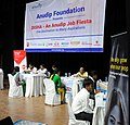 ANUDIP FOUNDATION .jpg