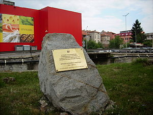 Januarius MacGahan - Image: A Boulder with Plaque in Honor of Januarius Mac Gahan in Panagyurishte