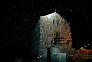 Mount Sinai - A Greek Orthodox Chapel at the top of Mount Sinai at night