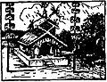 A TYPICAL MEETEI TEMPLE OF KANGLEIPAK (MANIPUR).jpg