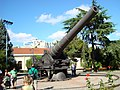 A cannon used in defense of Dardanelles (Gallipoli) in The Military Museum, Istanbul - panoramio.jpg