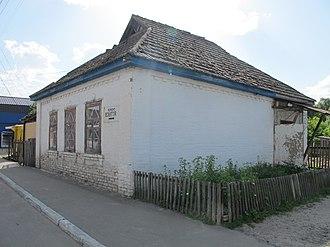 Lokhvytsia - Image: A house in Lokhvitsia 01
