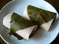A rice cake filled with sweet bean paste and wrapped in a pickled cherry leaf,katori-city,japan.JPG