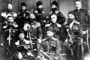 Abkhazians - Image: Abkhaz and Georgian generals (A)