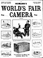 "Advertisement for Morris Heimann's water squirting ""Worlds Fair Camera"" sold at the 1904 World's Fair.jpg"