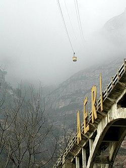 Aeri de Montserrat.jpg