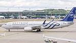 Aeroflot - Skyteam alliance livery - Boeing 737-800 - VP-BMB - Zurich International Airport-5447.jpg