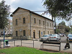 Afula Old Rail Station 1.JPG