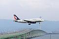 Air Macau, NX862, Airbus A319-132, B-MAK, Diverted from Narita, Kansai Airport (16577205603).jpg