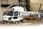 Air Sahara Eurocopter AS 355 N Ecureuil 2 SDS-1.jpg