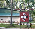 Alabama-Coushatta Rez.jpg