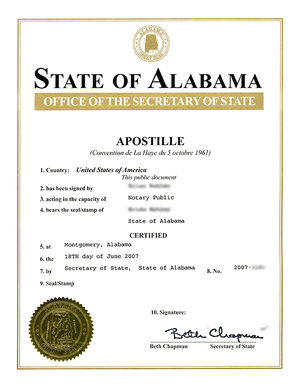 Apostille Convention - Image: Alabamian Apostille Of The Hague