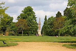 John Gibbs (architect) - Image: Albert Park in Abingdon geograph.org.uk 1299798